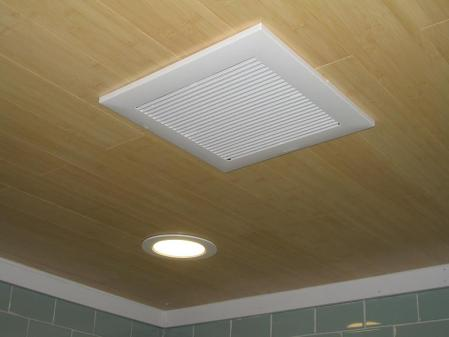 HALO LED lighting and Panasonic Bath Fan